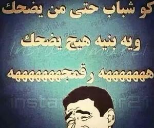 عراقي image
