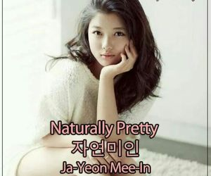 korean, vocab, and kim yoo jung image