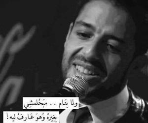محمد حماقي image