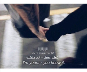 arabic, know, and yours image