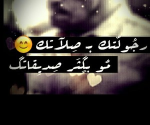 Image by wahajj8