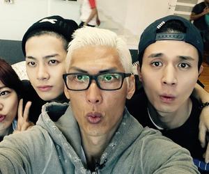 roommate, jackson, and kpop image
