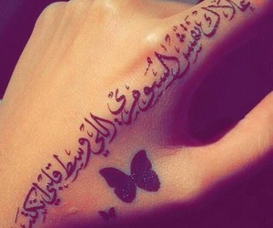 عربي and tattoo image
