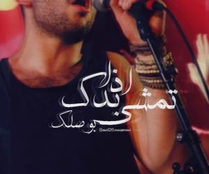 arabic, مشروع ليلى, and عربي image