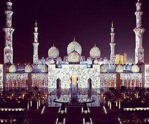 amazing, Koran, and beautiful image