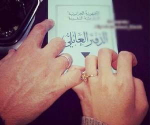 mariage, algerie, and hlel image