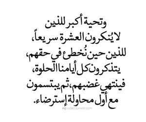 حب, مشتاق, and لماذا image