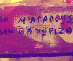 greek, Greece, and quotes image