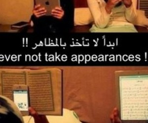 islam, quran, and truth image