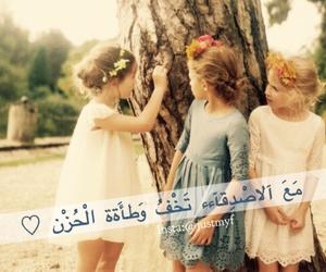 عربي, بنات, and جميل image