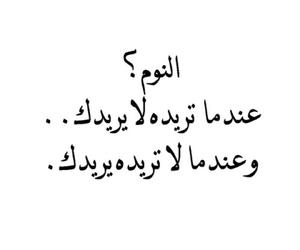 عربي, بالعربي, and اقتباس image