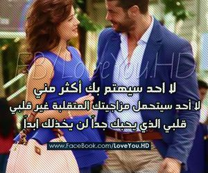 بحـــبك image
