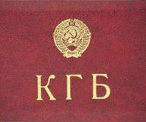 comunism, KGB, and red image