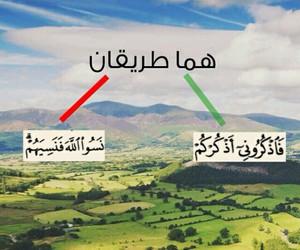 حب, خواطر, and الرياض image
