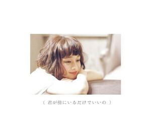 女の子, かわいい, and 恋 image