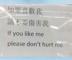 frases and sadness image