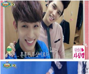 handsome, ken, and hyunsik image