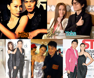 Collage, bosco wong, and kate tsui image