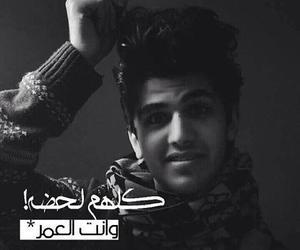 arab idol, ali najm, and علي نجم image