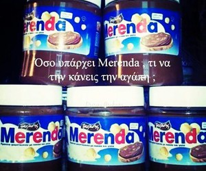 greek and merenda image