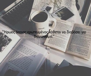 studying and greek quotes image