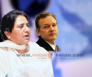 wikileaks and mayawati image