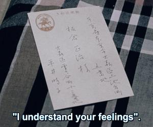 korean, movie, and quote image