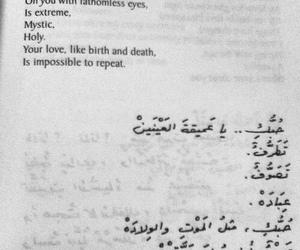 arabic and نزار قباني image