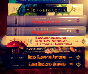 Athens, books, and doctor image