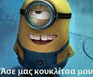 greek, minions, and greek quotes image