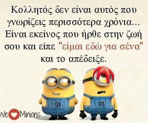 minions, greek quotes, and greek image