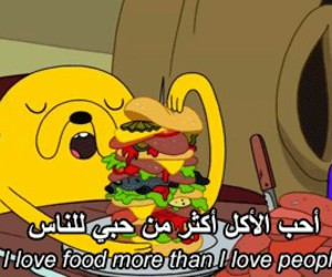 love, people, and food image