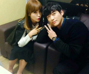 we got married, wgm, and namgoong min image