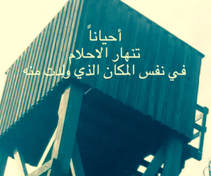 Image by EMAH