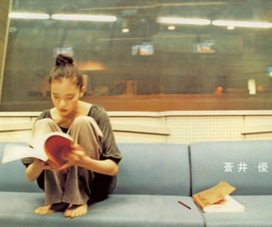 asian and reading image