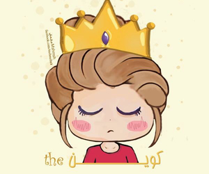 Queen and cute image
