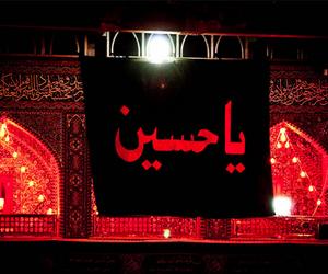 iraq, islam, and muslim image