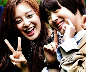 f(x), sulli, and to the beautiful you image