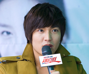 lee minho and city hunter image