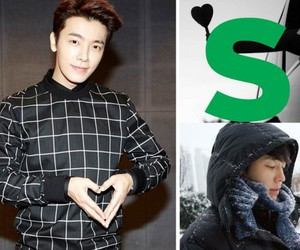 super junior and donghae image