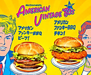 american, colorful, and delicious image