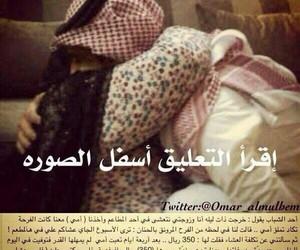 كلمات, امي, and عبارات image