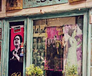 egypt and ام_كلثوم image
