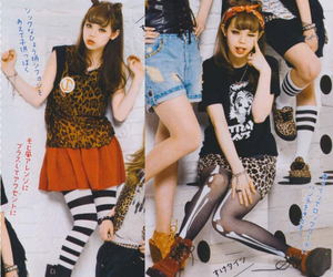 animal print, boots, and creepers image