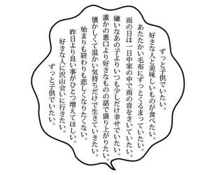 ことば, word, and japanese image