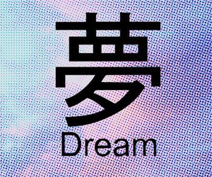 Dream and doodle image