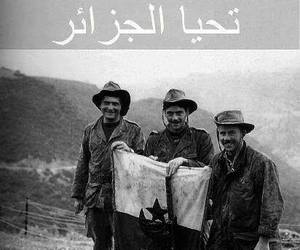 Algeria, day, and first image