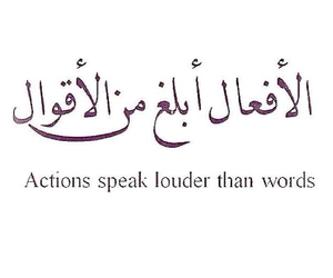 actions quotes image