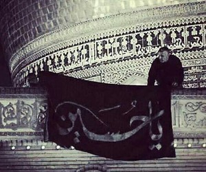 baghdad, shia, and عربي image