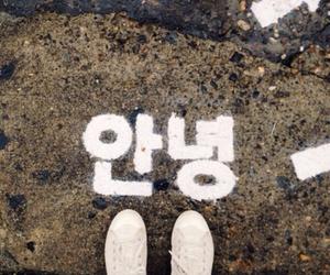 hangeul image